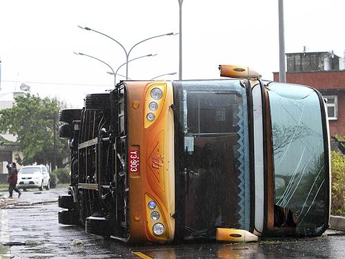 Taiwan Asia Typhoon   TPE801