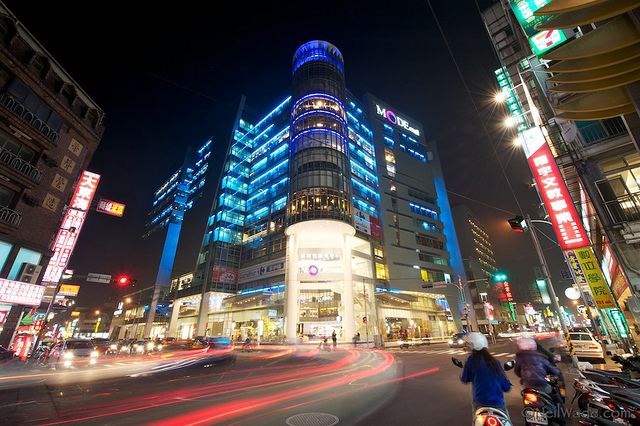 The MODE (Central Mall) is a huge modern building in central Taichung.