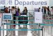 Une femme passe à travers trois niveaux de sécurité à l'Aéroport de Hong Kong sans passeport