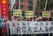 La demande de compensations des anciens RCA rejetée par la Haute Cour