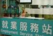 Le chômage à 3,89% en Mars à Taiwan