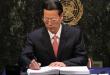 La Chine ratifiera le traité de Paris sur le climat d'ici Septembre