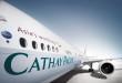 Un vol Cathay Pacific pour Londres, fait un arrêt d'urgence à Chongqing