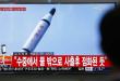 La Corée du Nord a lancé un missile sous-marin