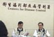 Troisième cas d'hantavirus confirmé pour cette année à Taiwan