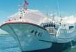 Le Japon a relâché un bateau de pêche taïwanais avec une caution de 1,76 million NT$ selon le MOFA