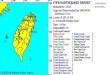 Un séisme de 5,6 fait trembler l'Est de Taiwan