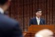 Une motion au Parlement appelle le Président de l'Academia Sinica à démissionner