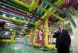 Google nie les informations d'une ouverture d'un centre R&D à Changhua