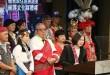 Tsai Ing-wen s'excusera auprès des peuples aborigènes de Taiwan le 1er Août