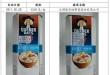 Taiwan ordonne le rappel de dix produits céréaliers
