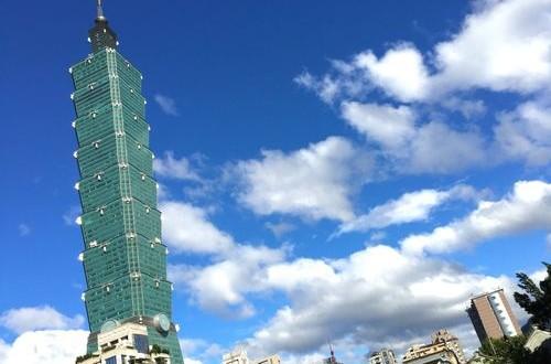 Taiwan est le meilleur endroit à vivre sur la planète pour les expatriés selon un récent sondage