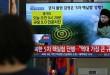 La Corée du Nord se prépare-t-elle déjà à un autre test nucléaire ?