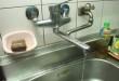 L'eau courante va être coupée à Kaohsiung pendant une journée
