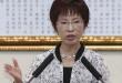 La Présidente du KMT n'est pas encore sûre des sujets à discuter avec Pékin