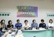 Des députés DPP lancent la proposition de loi pour le mariage gay